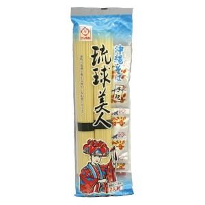12-20琉球美人2食