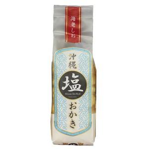 09-62_沖縄塩おかき(海老しお)