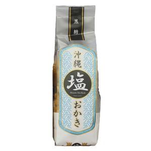 09-63_沖縄塩おかき(黒糖)