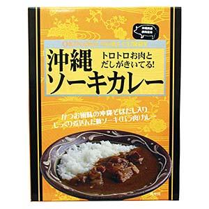 沖縄ソーキカレー