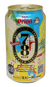 78ビール01