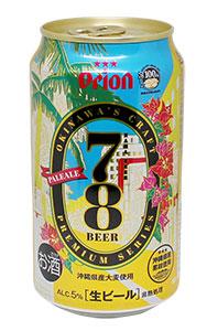 78ビール02